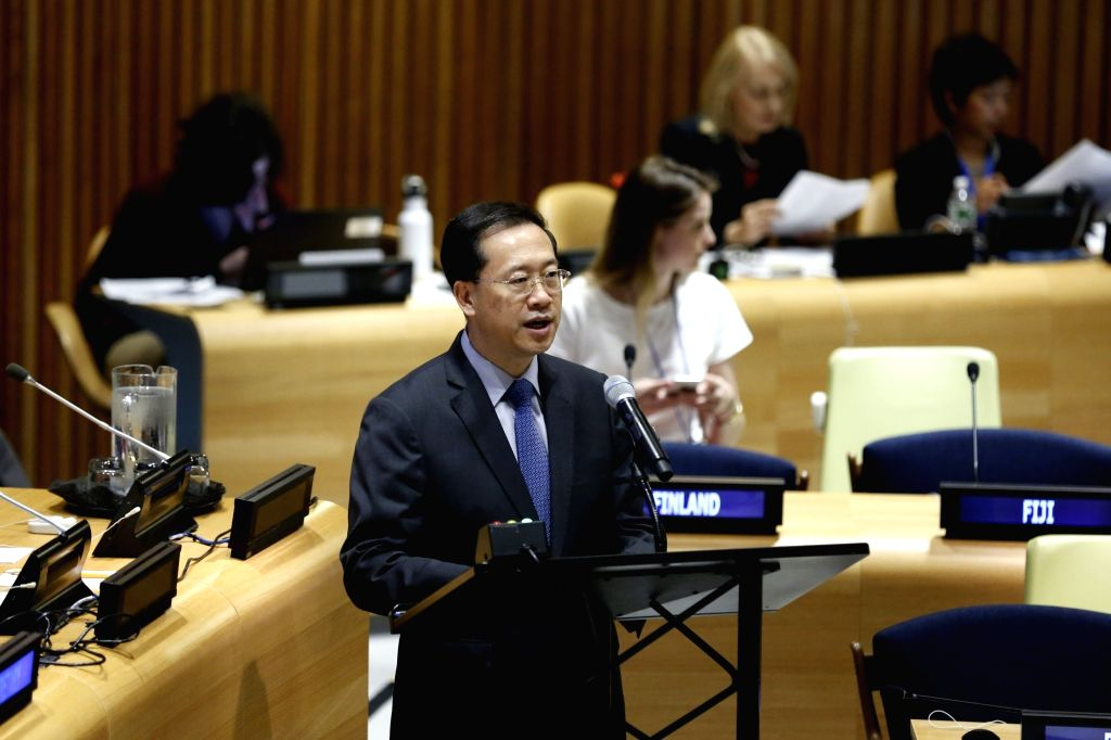 UNITED NATIONS, July 20, 2018 - China's Permanent Representative to the United Nations Ma Zhaoxu (front) addresses the ministerial meeting of the High-level Political Forum on Sustainable ...