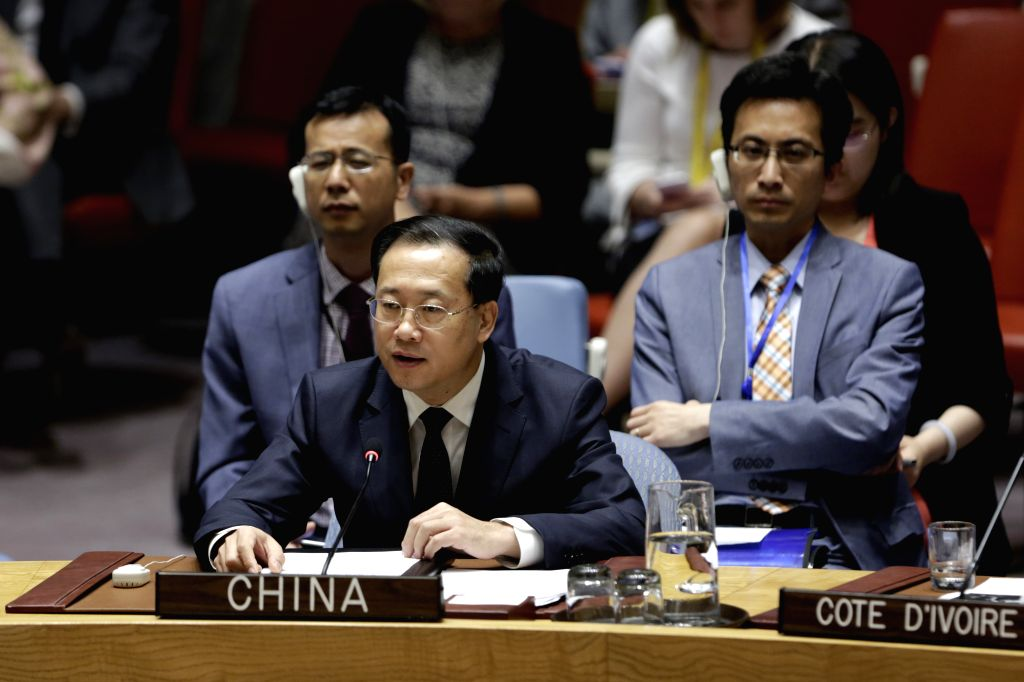 UNITED NATIONS, July 9, 2018 - Ma Zhaoxu (Front), China's Permanent Representative to the United Nations, addresses a Security Council meeting on children and armed conflict at the UN headquarters in ...