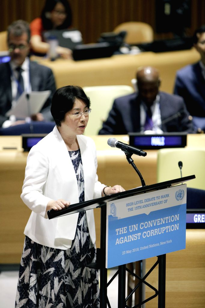 UNITED NATIONS, May 24, 2018 - Zou Jiayi, commissioner of the National Supervisory Commission of China, speaks during the United Nations high-level debate to mark the 15th anniversary of the adoption ...