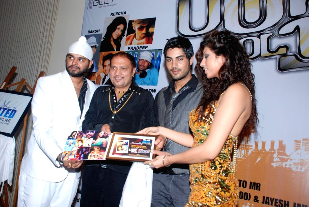 United White Flag music launch.