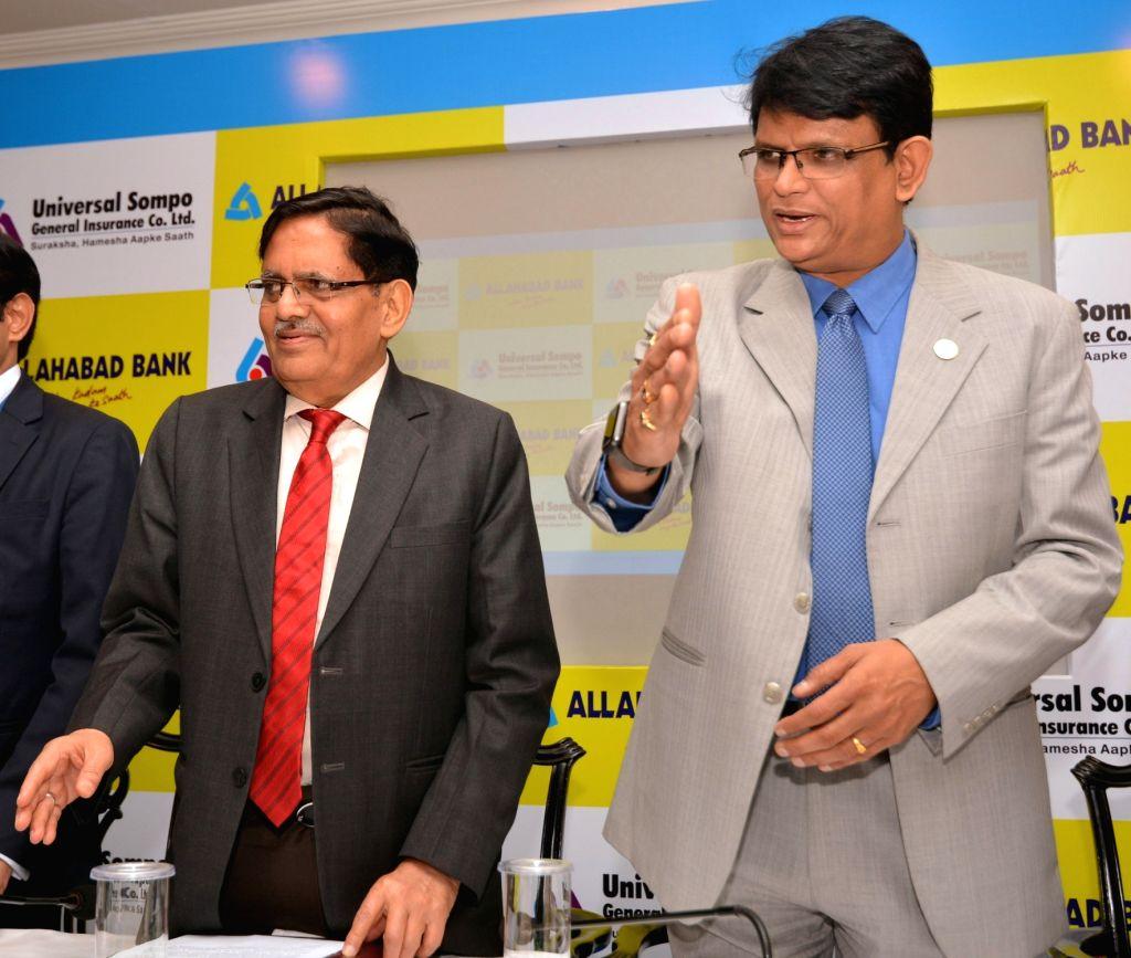 Universal Sompo General Insurance Company (USGIC) Non-Executive Chairman O.N. Singh and Allahabad Bank MD and CEO S.S. Mallikarjuna Rao at the launch of the web portal of Allahabad Bank ... - N. Singh and S. Mallikarjuna Rao