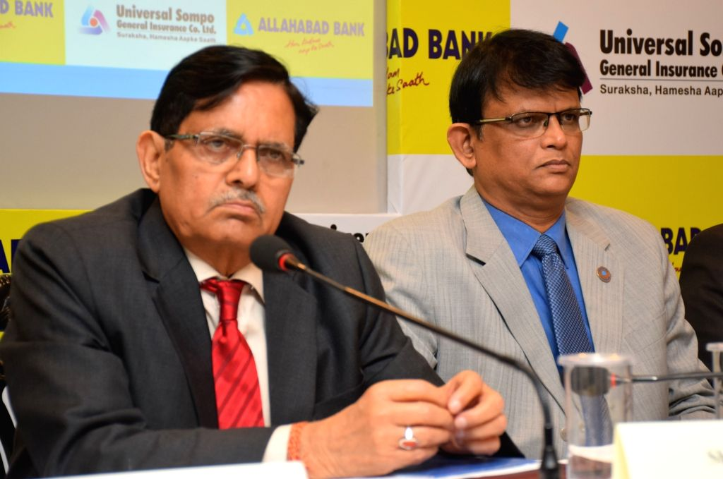 Universal Sompo General Insurance Company (USGIC) O.N. Singh accompanied by Allahabad MD and CEO S.S. Mallikarjuna Rao, addresses at the launch of the web portal of Allahabad Bank Health ... - N. Singh and S. Mallikarjuna Rao