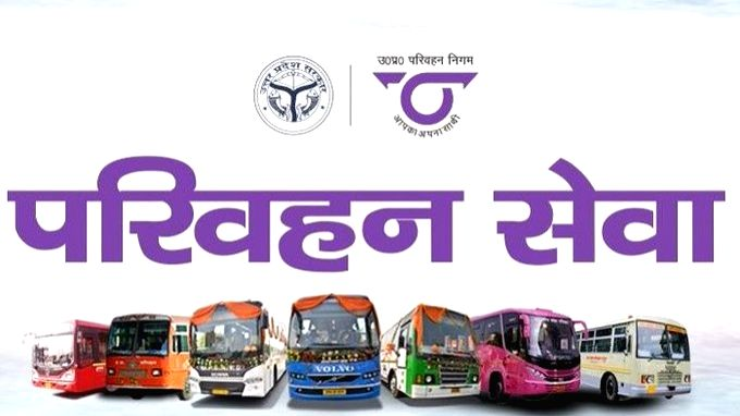 UP buses to operate in green zones.