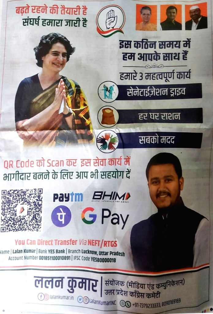 UP Congress ad that led to donation row