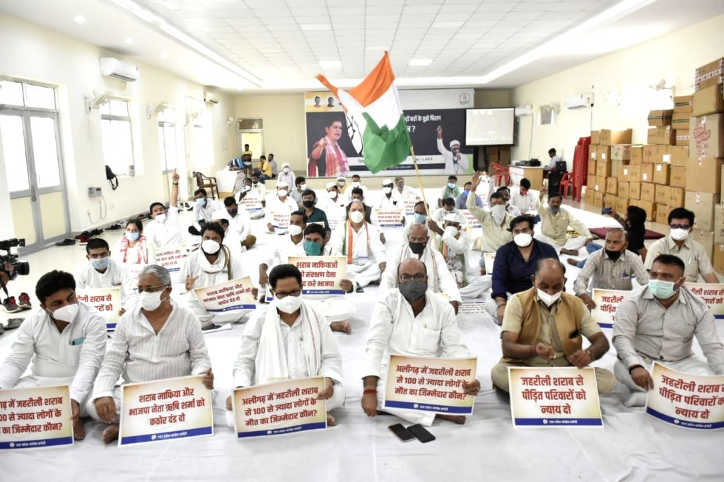 UP Congress president stages dharna in party office as crisis hits the party
