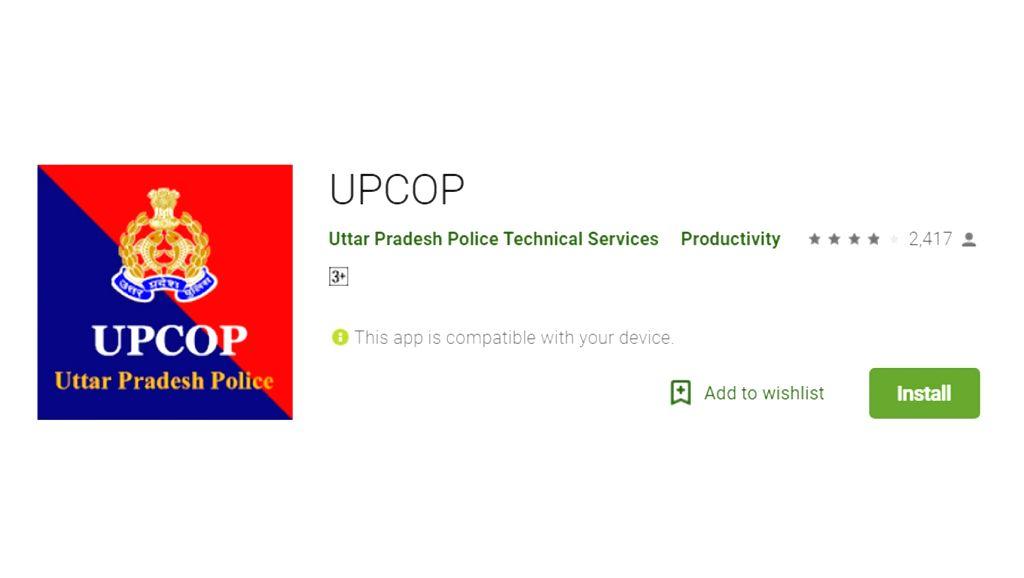 UPCOP App.