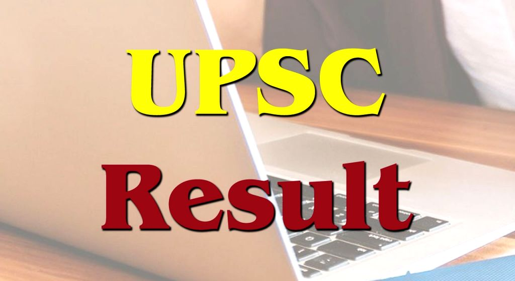 UPSC Result.