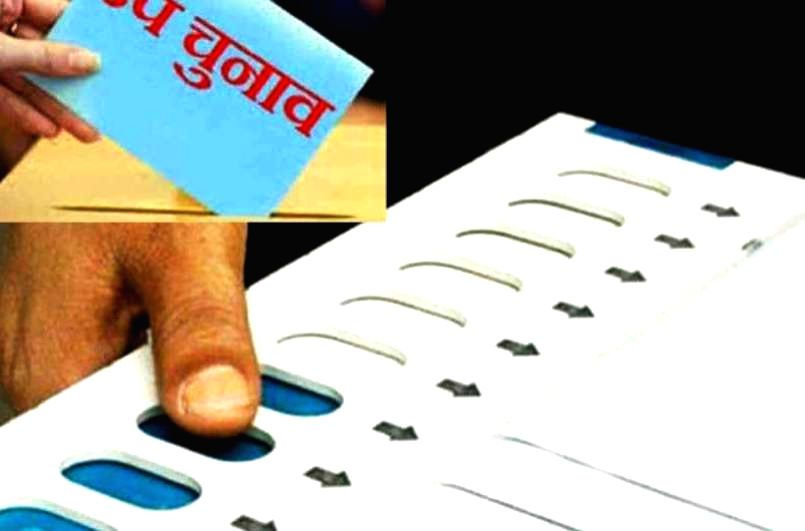 Uttar Pradesh By-elections.
