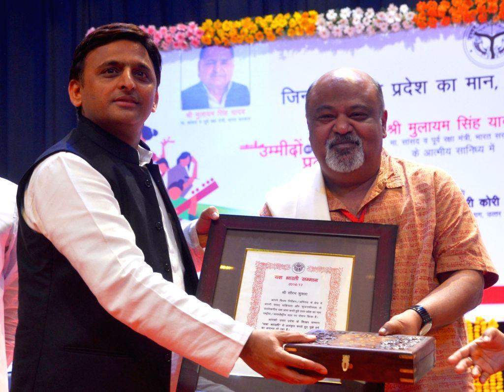Uttar Pradesh Chief Minister Akhilesh Yadav felicitates actor Saurav Shukla during Yash Bharti Award ceremony in Lucknow on Oct 27, 2016. - Akhilesh Yadav