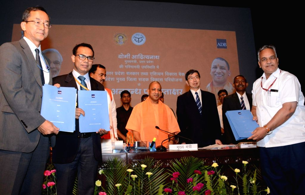 Uttar Pradesh government signs an MoU with Asian Development Bank (ADB) in the presence of Uttar Pradesh Chief Minister Yogi Adityanath and ADB President Takehiko Nakao in Lucknow on June ... - Yogi Adityanath