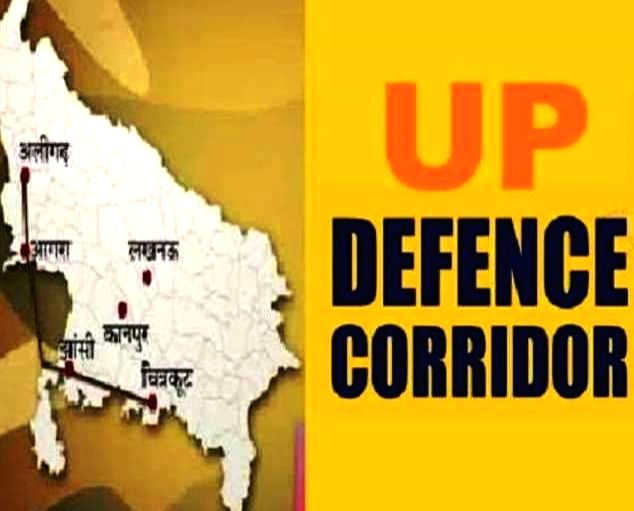 Uttar Pradesh will become a new hub for manufacturing defense equipment