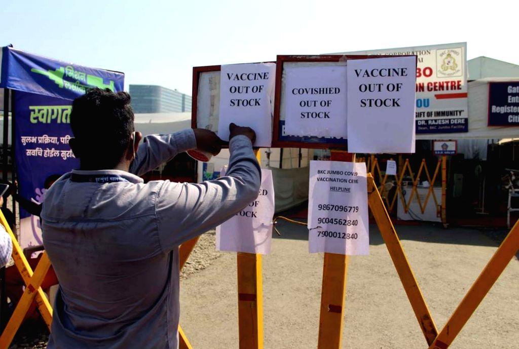 Vaccination stopped at Jumbo Covid Centre due to shortage of supplies at Bandra BKC in Mumbai on Tuesday April 20. 2021.
