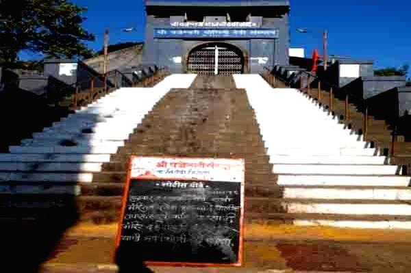 Vajreshwari Yogini Devi Temple. (File Photo: IANS)