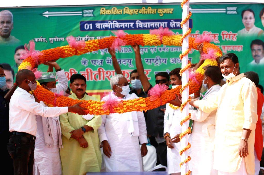 Valmeki Nagar: Bihar Chief Minister and JD-U President Nitish Kumar holds an election rally ahead of the remaining two phases of the state assembly elections, at Valmeki Nagar assembly constituency ... - Nitish Kumar