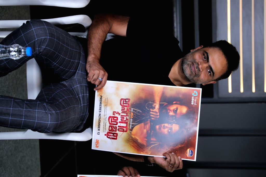 Vamsi Paidipally Released Anaganana O Atidhi Movie First Look