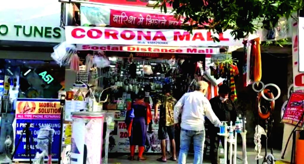Varanasi: A shop name Corona Mall selling all kind of Coronavirus infection prevention products under one roof.