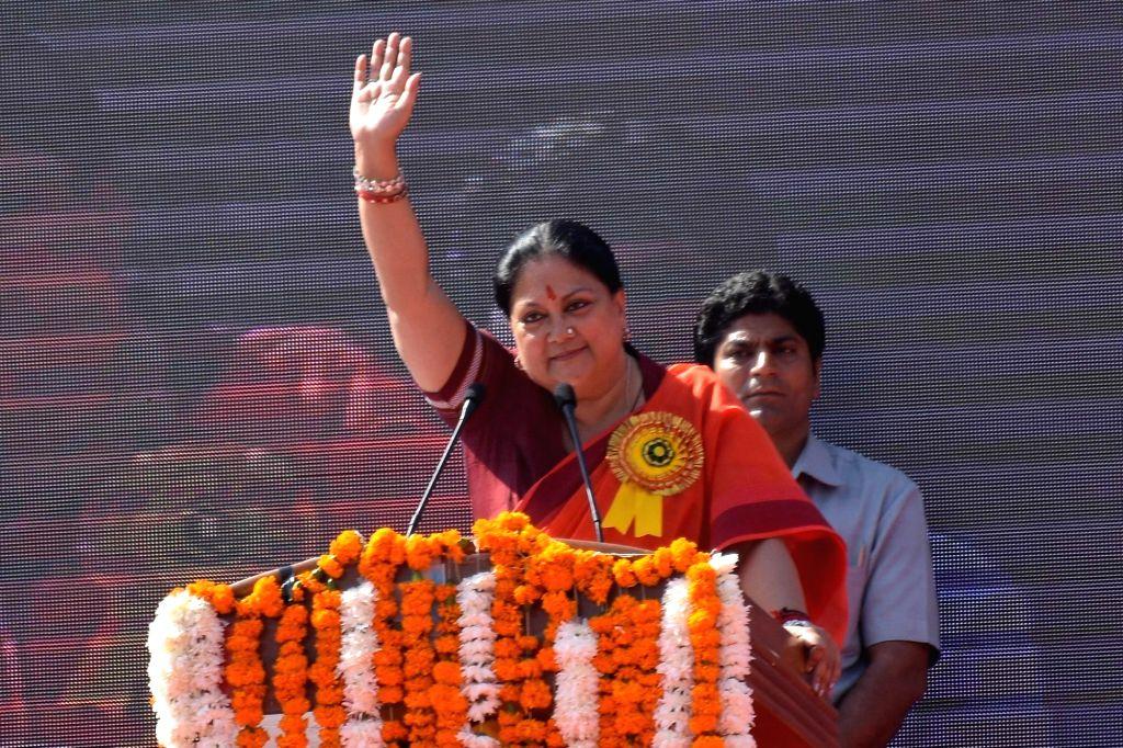 Vasundhara Raje. (File Photo: IANS)