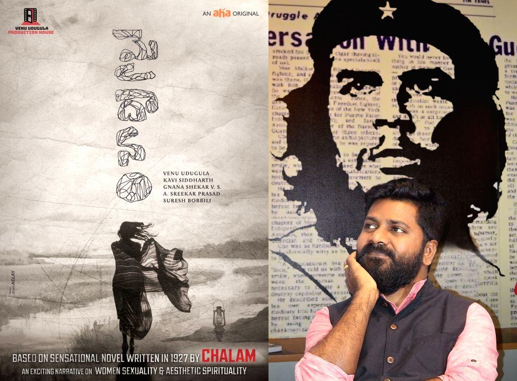 Venu Udugula turns producer with 'Maidanam