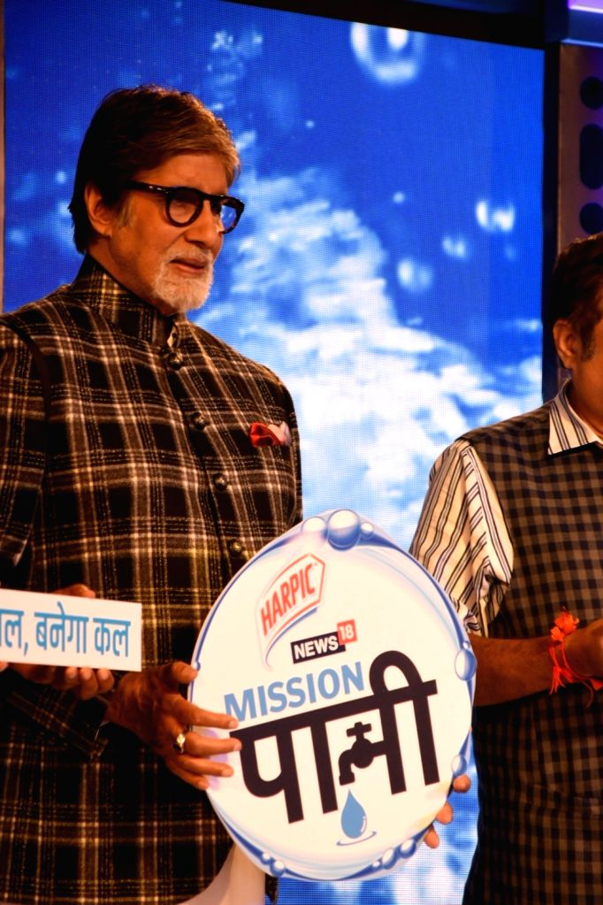 """Veteran actor Amitabh Bachchan during the launch of  """"Mission Paani"""" organised by Harpic-News18 in Mumbai, on Aug 27, 2019. - Amitabh Bachchan"""