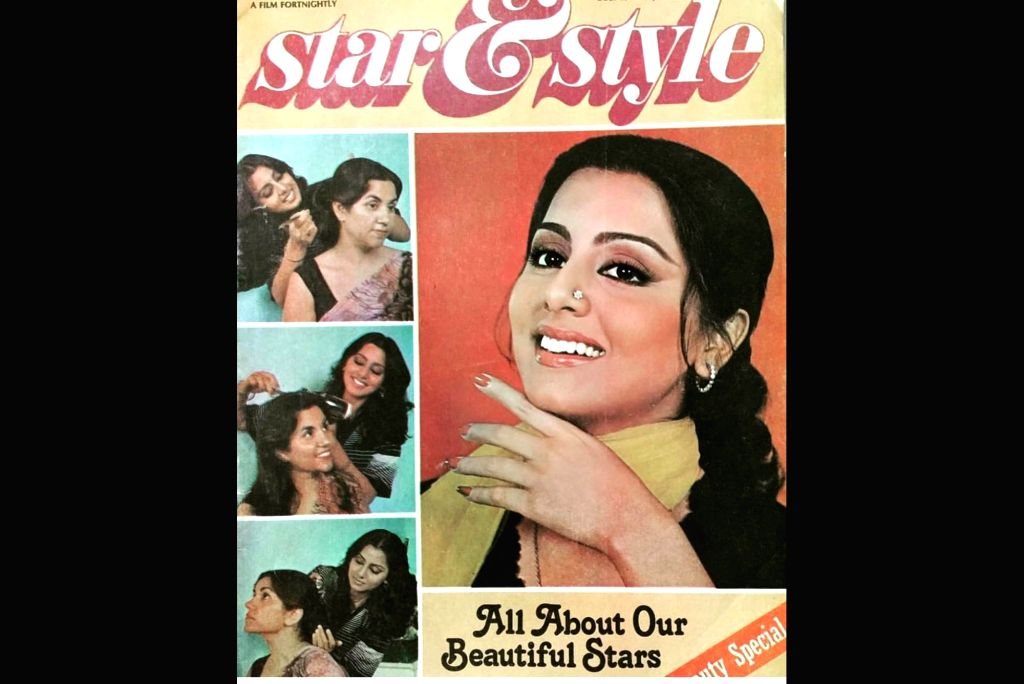 Veteran actress Neetu Kapoor has shared an anecdote on how she used her hairdressers hand to pose for a cover. Neetu shared the photograph of the yesteryear's cover shot by ace photographer Rakesh ... - Neetu Kapoor