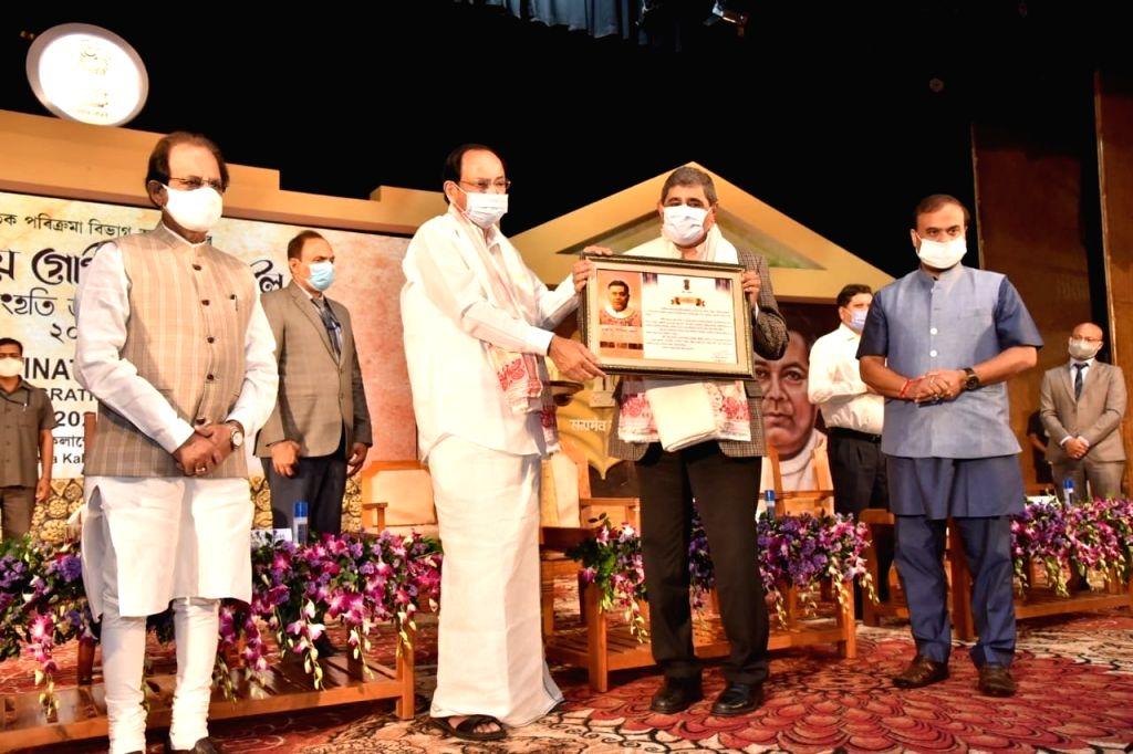 Vice President confer Assam???s national integration award to a scholar, 2 organisations