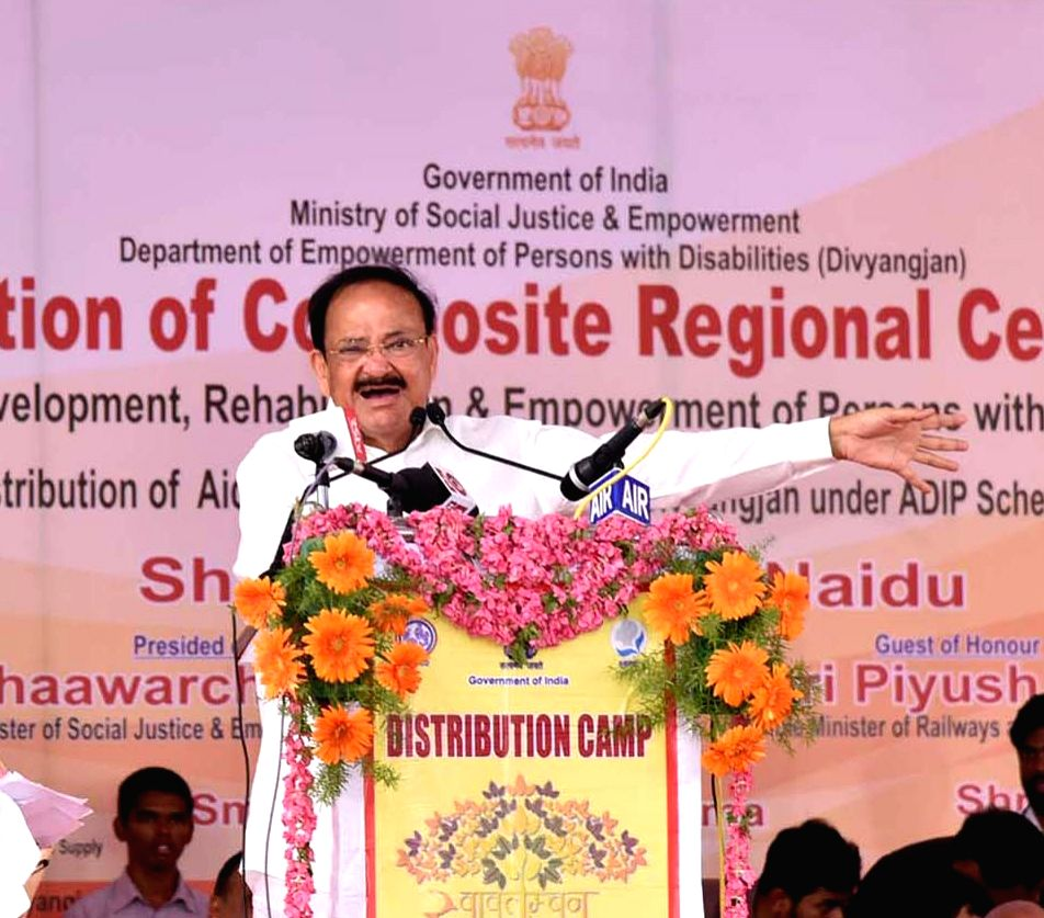 Vice President M Venkaiah Naidu addresses after inaugurating the Composite Regional Centre for Skill Development, Rehabilitation & Empowerment of Persons with Disabilities, in Nellore, ... - M Venkaiah Naidu