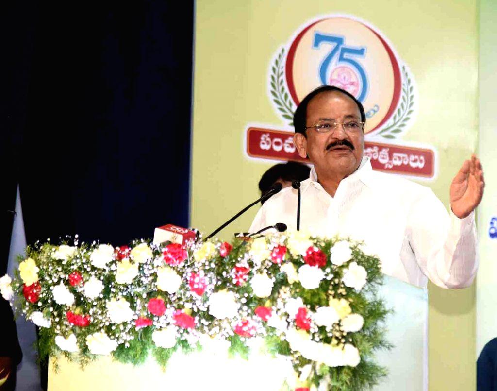 Vice President M. Venkaiah Naidu addresses at the 75th year celebrations of Telangana Saraswatha Parishath, in Hyderabad on May 26, 2018. - M. Venkaiah Naidu