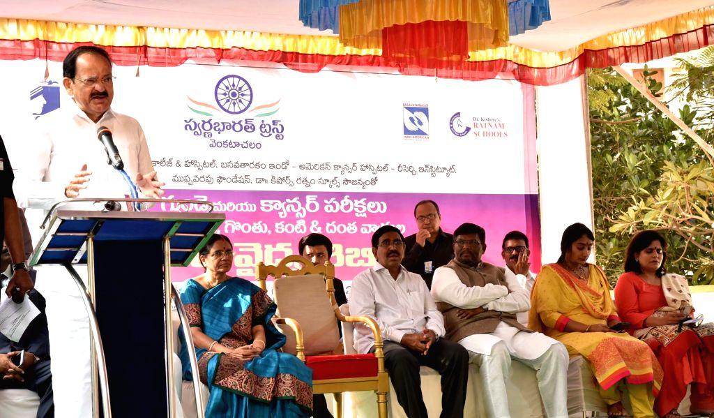 Vice President M. Venkaiah Naidu addresses at the inauguration of a medical camp in Nellore, Andhra Pradesh, on Feb 21, 2019. Also seen Andhra Pradesh Municipal Administration Minister ... - Ponguru Narayana and M. Venkaiah Naidu