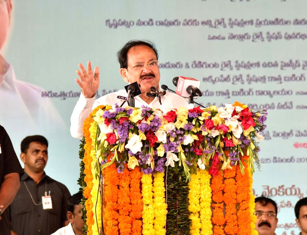 Vice President M. Venkaiah Naidu addresses at the inauguration and foundation stones laying ceremony for various railway projects, in Nellore, Andhra Pradesh, on Feb 21, 2019. - M. Venkaiah Naidu