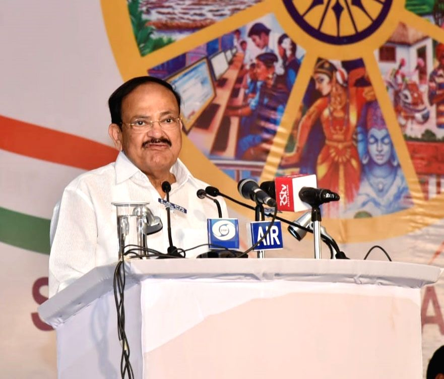 Vice President M. Venkaiah Naidu addresses at the 18th anniversary celebrations of Swarna Bharat Trust, in Nellore, Andhra Pradesh, on Feb 22, 2019. - M. Venkaiah Naidu