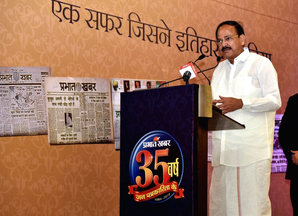 Vice President M. Venkaiah Naidu addresses at the 35th Foundation Day celebrations of Prabhat Khabar in Ranchi on Aug 10, 2019. - M. Venkaiah Naidu