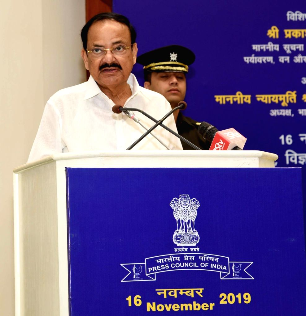 Vice President M. Venkaiah Naidu addresses at the presentation ceremony of ???National Awards for Excellence in Journalism 2019??? on the occasion of National Press Day in New Delhi on 16 ... - M. Venkaiah Naidu