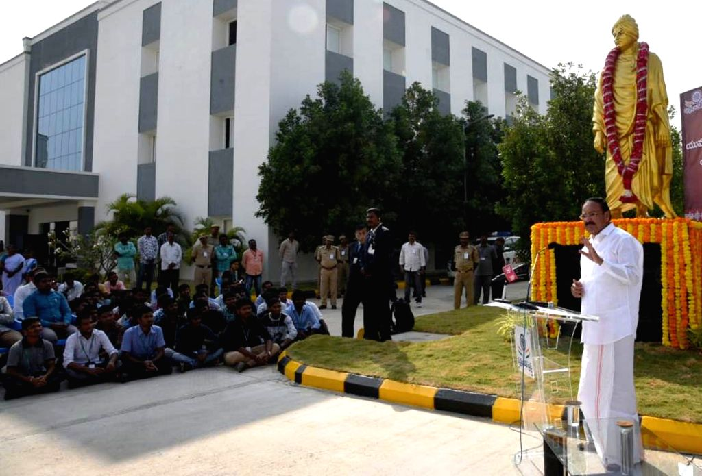 Vice President M. Venkaiah Naidu addresses on the occasion of the National Youth Day at Swarna Bharat Trust in Muchintal, Ranga Reddy district of Telangana, on Jan 12, 2019. - M. Venkaiah Naidu and Ranga Reddy