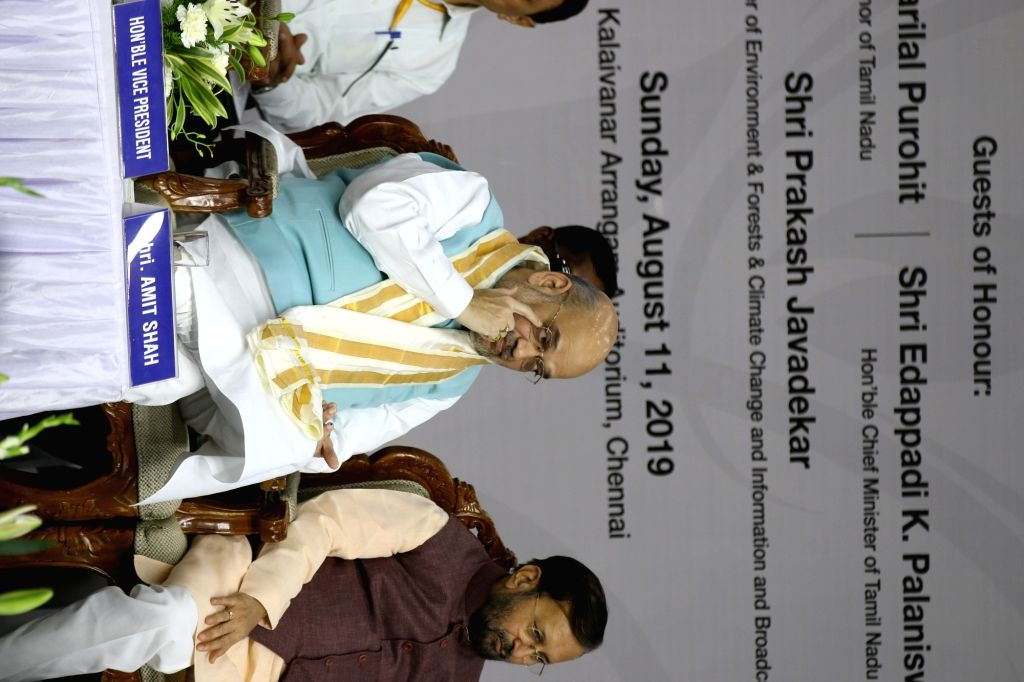 Vice President M Venkaiah Naidu and Union Minister for Environment, Forest and Climate Change and Information and Broadcasting Prakash Javadekar during an event to release the Book ... - M Venkaiah Naidu