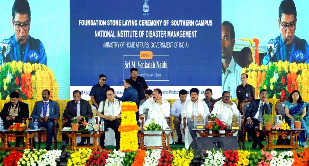 Vice President M. Venkaiah Naidu and Union MoS Home Affairs Kiren Rijiju during the foundation stone laying ceremony of National Institute of Disaster Management in Kondapavuluru, ... - M. Venkaiah Naidu