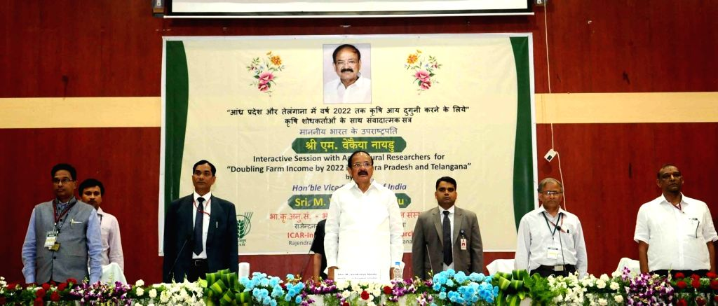Vice President M. Venkaiah Naidu during an interactive session with the agricultural researchers on 'Doubling Farm Income by 2022 in Andhra Pradesh and Telangana', at Indian Institute ... - M. Venkaiah Naidu