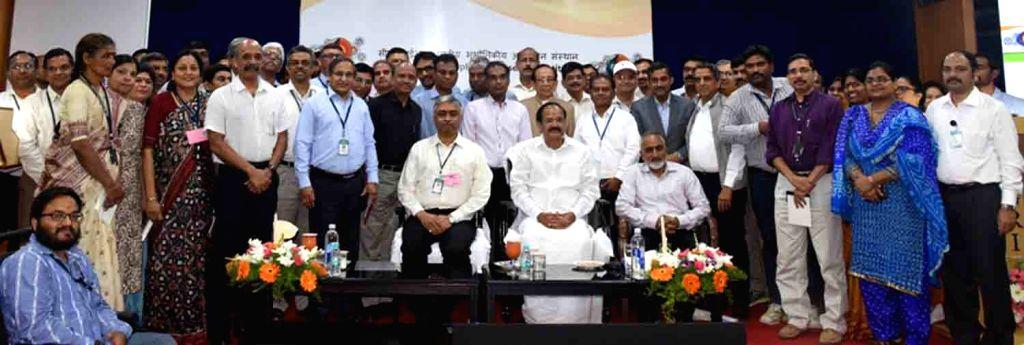 Vice President M. Venkaiah Naidu during his visit to National Geophysical Research Institute (NGRI), in Hyderabad on March 29, 2018. - M. Venkaiah Naidu