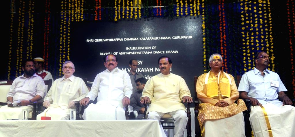 Vice President M. Venkaiah Naidu, Kerala Governor Justice (Retd.) P. Sathasivam, Union MoS Culture Mahesh Sharma and other dignitaries during a programme organised to inaugurate the ... - M. Venkaiah Naidu and Mahesh Sharma