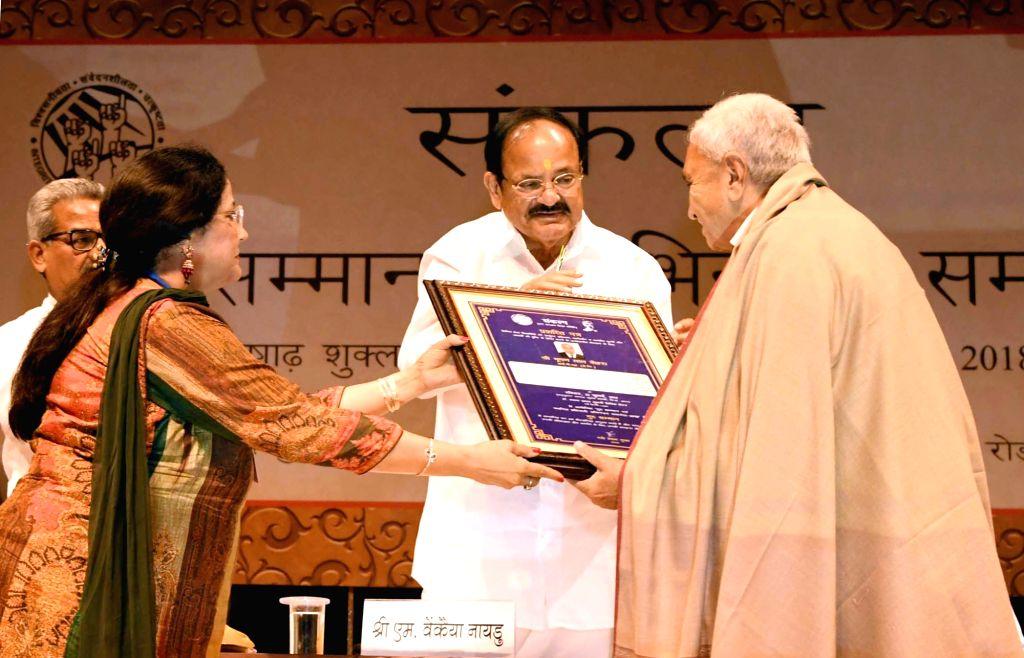 Vice President M. Venkaiah Naidu presents Guru Samman to former IPS officer Bhushan Lal Vohra at Guru Samman - Abhinandan Samaroh organised by Samkalp - a project by Jan Kalyan Shiksha ... - M. Venkaiah Naidu