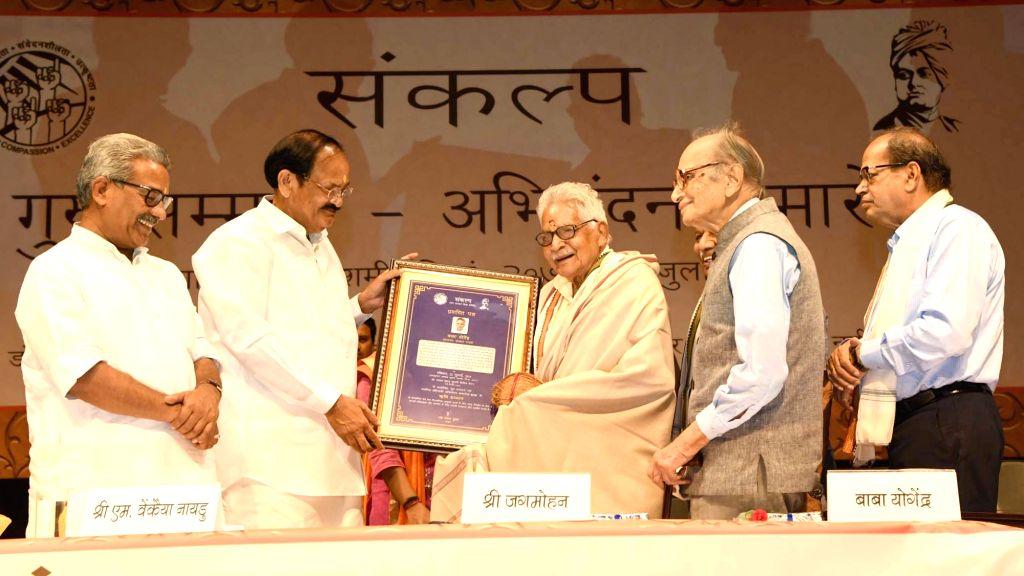 Vice President M. Venkaiah Naidu presents Rushi Samman to Sanskar Bharti founder Baba Yogendra at Guru Samman - Abhinandan Samaroh organised by Samkalp - a project by Jan Kalyan Shiksha ... - M. Venkaiah Naidu