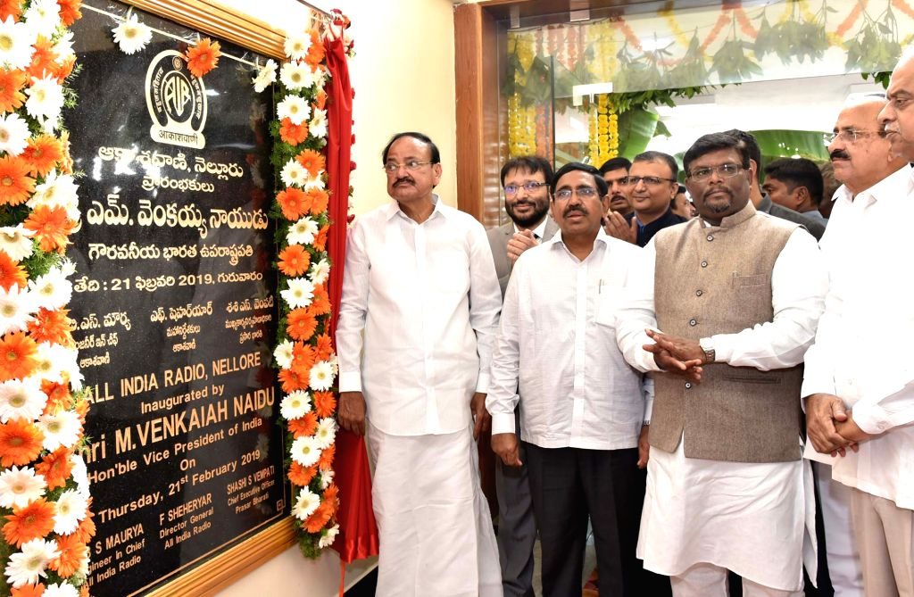 Vice President M. Venkaiah Naidu unveils the foundation stone of the All India Radio (AIR) FM station, in Nellore, Andhra Pradesh, on Feb 21, 2019. Also seen Andhra Pradesh Municipal ... - Ponguru Narayana and M. Venkaiah Naidu