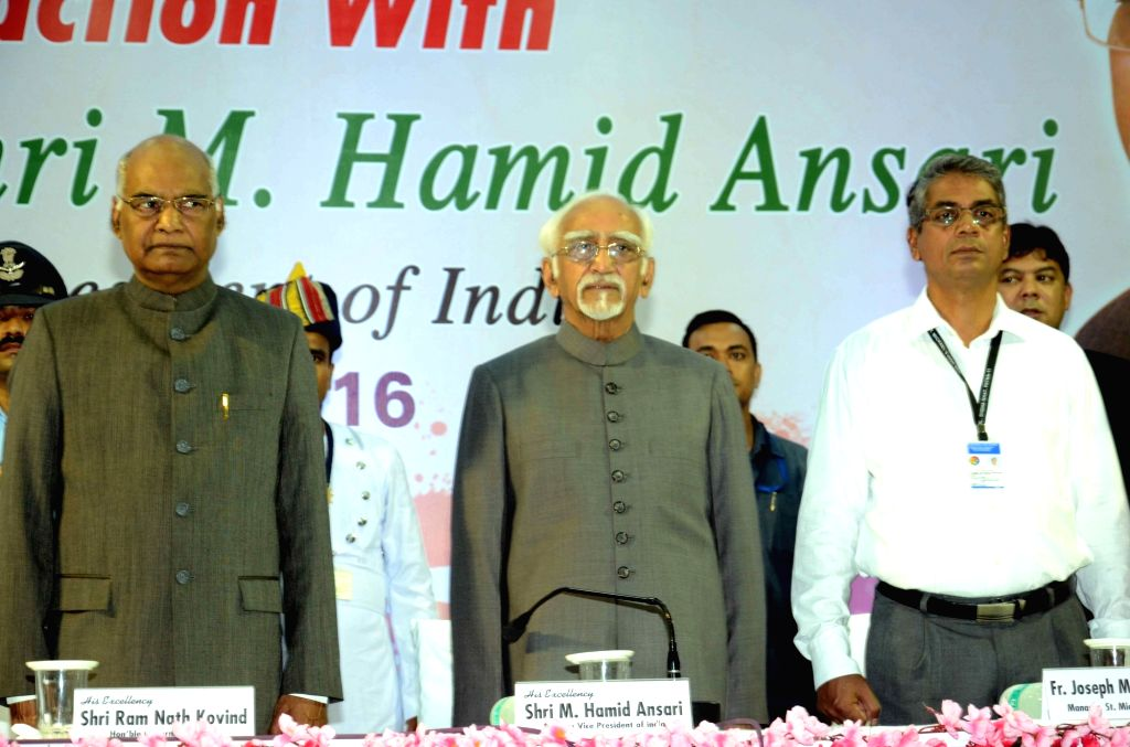 Vice-President Mohammad Hamid Ansari with Bihar Governor Ram Nath Kovind during a programme at a Patna school on Sept 9, 2016. - Nath Kovind
