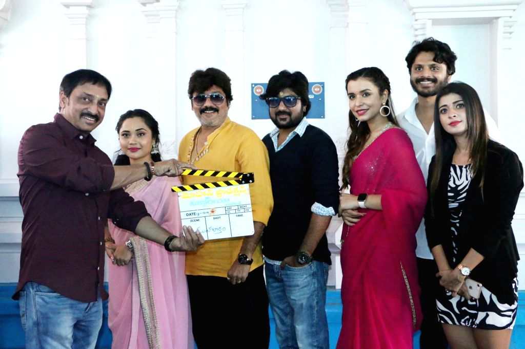 Victoria Maharani Movie Opening stills.