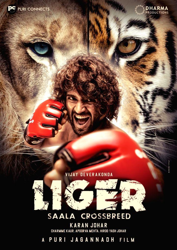 Vijay Deverakonda, Puri Jagannadh, Karan Johar, Charmme kaur Pan India Film Titled LIGER - Karan Johar