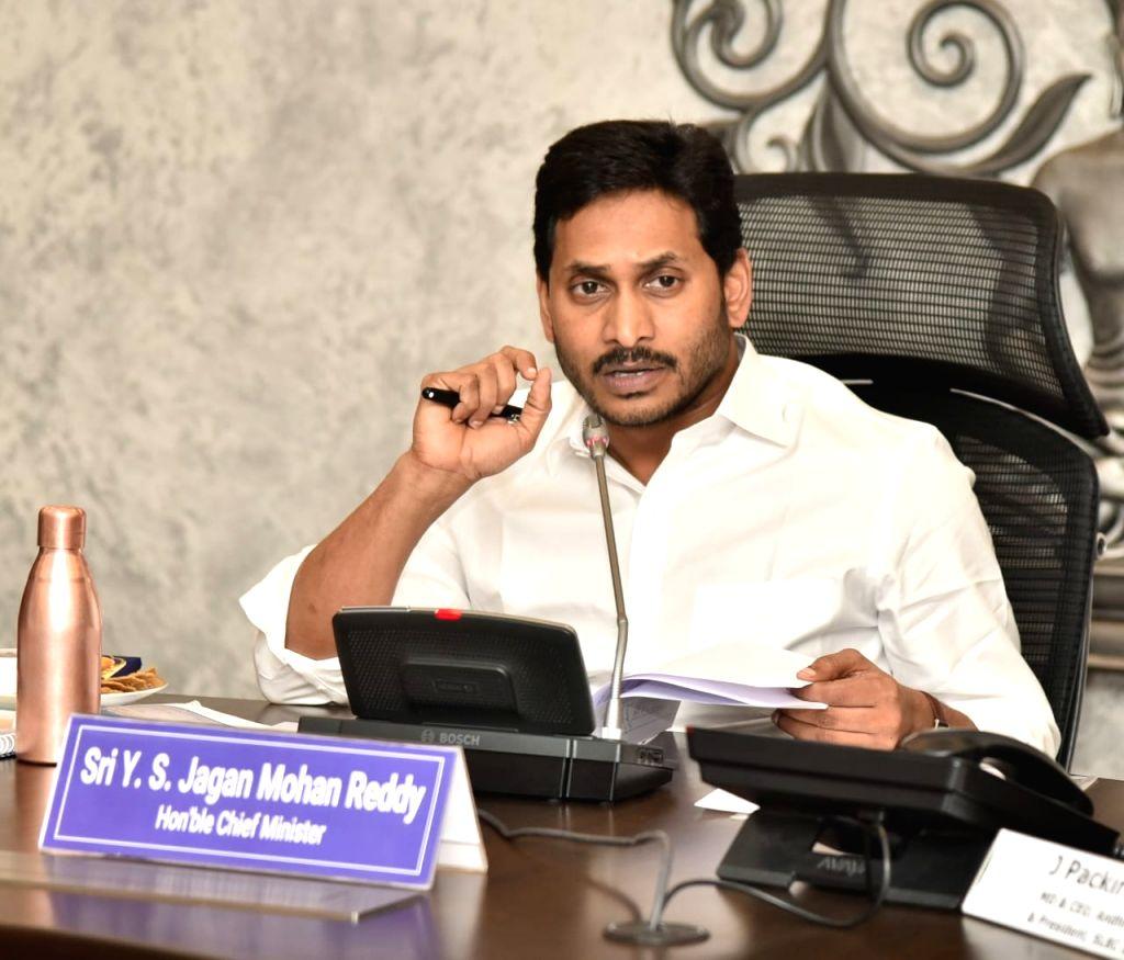 Vijayawada: Andhra Pradesh Chief Minister YS Jagan Mohan Reddy during the State Level Bankers' Committee (SLBC) review meeting at Secretariat in Vijayawada on Jan 7, 2020. (Photo: IANS) - Jagan Mohan Reddy