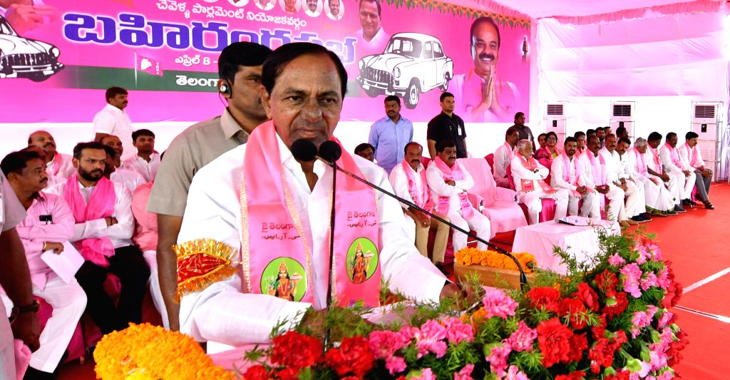 Vikarabad: Telangana Chief Minister K Chandrasekhar Rao during a TRS rally in Vikarabad, Telangana on April 8, 2019. (Photo: IANS) - K Chandrasekhar Rao