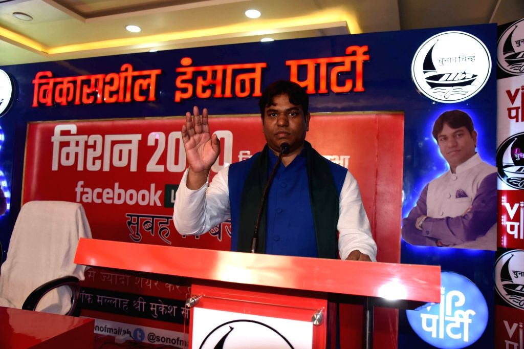 Vikas-sheel Insaan Party (VIP) supremo Mukesh Sahni holds the first virtual rally at the party office, in Patna on July 5, 2020.