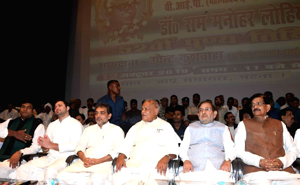 Vikasheel Insaan Party chief Mukesh Sahni, RJD leader Tejashvi Yadav, Rashtriya Lok Samata Party (RLSP) chief Upendra Kushwaha, HAM-S chief Jitan Ram Manjhi, Loktantrik Janata Dal leader ... - Tejashvi Yadav and Sharad Yadav