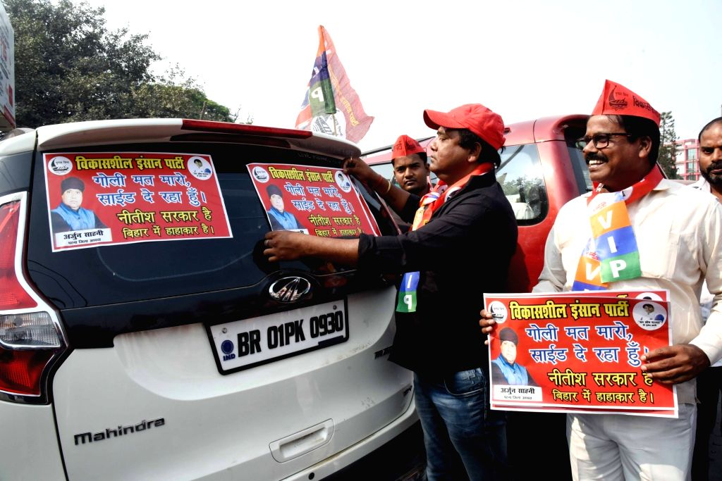 Vikassheel Insaan Party (VIP) workers stage a demonstration against increasing crime rate in Bihar; in Patna on Nov 16, 2019.