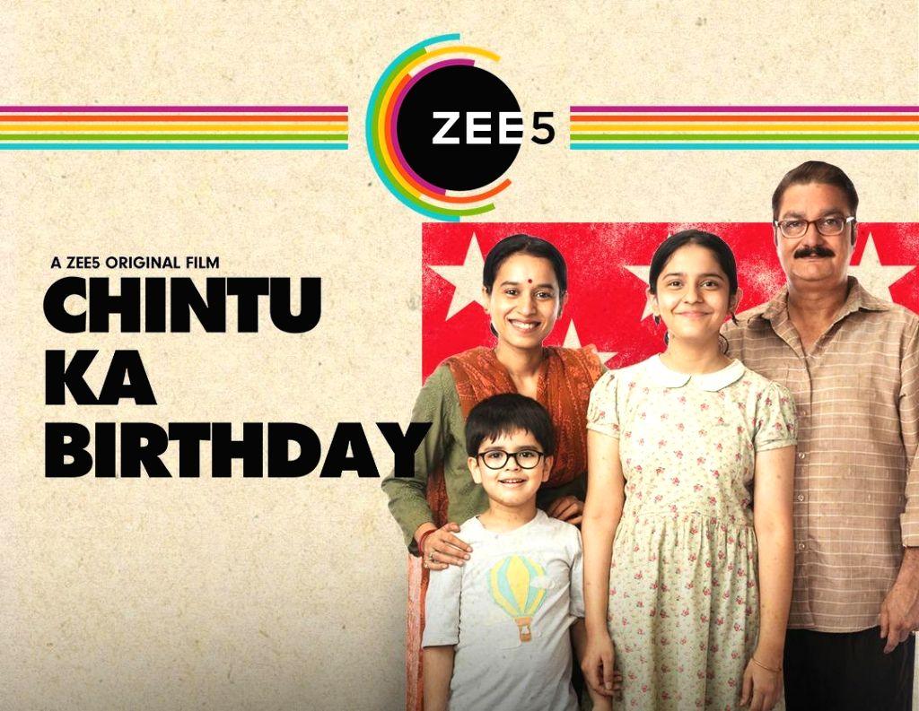 Vinay Pathak-starrer 'Chintu Ka Birthday' to release on OTT. - Vinay Pathak